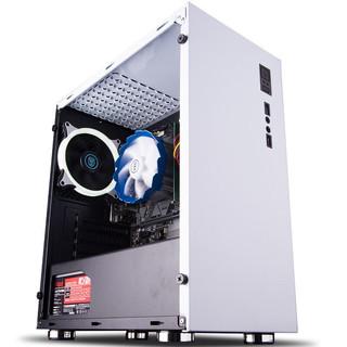 天极 组装电脑 (240GB SSD、8GB、酷睿i5-9400、白色侧透)