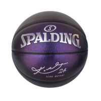 SPALDING 斯伯丁 科比典藏系列 科比典藏系列 篮球