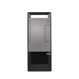 Lenovo 联想 扬天系列 W4095v 19.5英寸 台式机 酷睿i5-8400 8GB 256GB SSD 核显