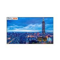 Oley 柏莱 Oley-HR100 100英寸 16:9 画框投影幕软布