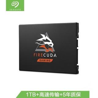 SEAGATE 希捷 酷玩120系列 FireCuda SATA 固态硬盘 1TB