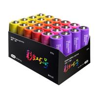 ZMI 紫米 彩虹碱性电池 5号 / 7号 24粒