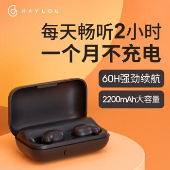 嘿喽 T15 真无线蓝牙耳机主从切换迷你隐形超小双耳入耳式运动跑步吃鸡游戏大容量充电盒