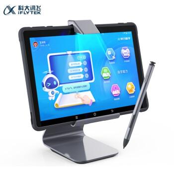 科大讯飞 智能学习机X2 Pro 4G+128GB 儿童家教机早教机点读机 小学初中高中学生平板学习平板 个性化精准学习
