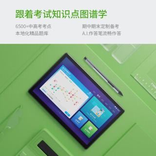 科大讯飞智能学习机X2 Pro 4G+128GB 儿童家教机早教机点读机 小学初中高中学生平板学习平板 个性化精准学习