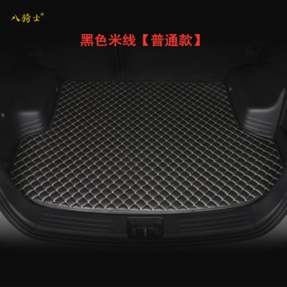 八骑士 BQS-9969 汽车后备箱垫 平边款
