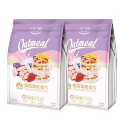 欧扎克酸奶麦片 坚果水果麦片 代餐燕麦 即食燕麦片400g*2