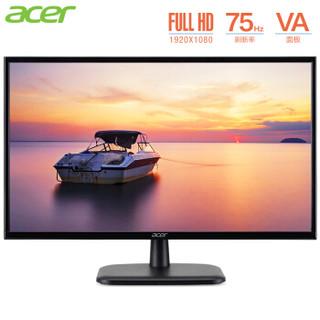 宏碁(Acer)EK220Q bi 21.5英寸75Hz刷新HDMI+VGA双接口全高清广视角爱眼不闪屏显示器 显示屏