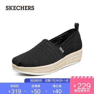 Skechers斯凯奇2020春夏新款针织网布透气一脚套女鞋 舒适厚底休闲鞋渔夫鞋113001 黑色/BLK 37