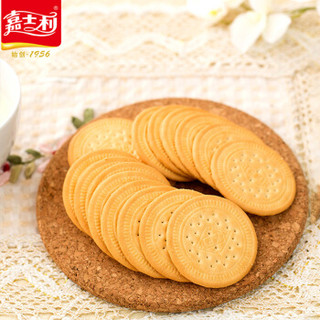 嘉士利  零食 饼干蛋糕 早餐饼干 牛奶味1000g/盒