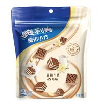 奥利奥(Oreo)小方威化饼干  三层夹心粒粒装下午茶小零食 优选香草牛奶味 100g