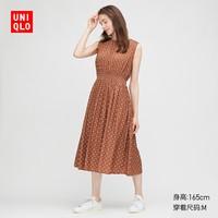 UNIQLO 优衣库 430184 女装印花连衣裙