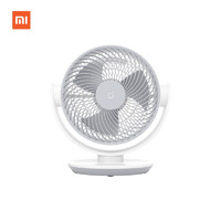 MIJIA 米家 ZLXHS01ZM 直流变频 台式风扇 白色