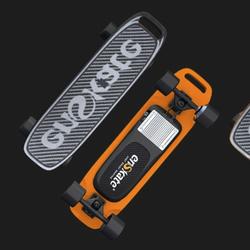 enSkate 电动滑板车  mini遥控橙色