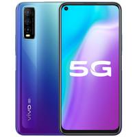 vivo Y70s 5G智能手机 8GB+128GB 全网通 星光蓝