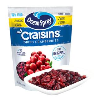 Ocean Spray  优鲜沛  原味蔓越莓果干  1360g*1袋 *3件