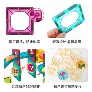 Nukied 紐奇 兒童磁力片彩窗積木玩具 261件套