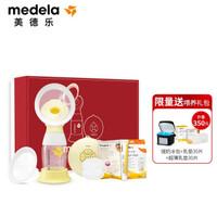 美德乐(Medela)丝韵 舒悦版 电动吸奶器单边吸乳器母乳集奶器挤奶器Swing Flex(定制装)