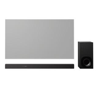 索尼(SONY)HT-Z9F+Z9R套装 回音壁 家庭影院 7.1.2 Hi-Res 杜比全景声 无线家庭音响系统