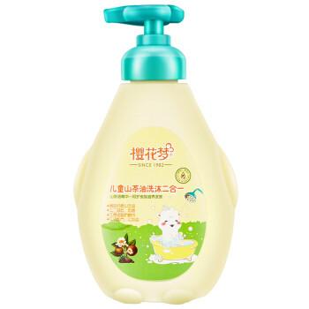 樱花梦 儿童宝宝婴儿洗发水沐浴露二合一 萃取山茶籽油  无硅油无泪配方 350ml
