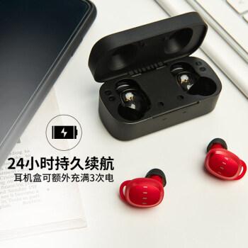 FIIL 斐耳耳机 T1X 无线耳机 魔影红