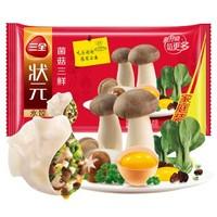 三全 状元水饺 菌菇三鲜口味 1.02kg