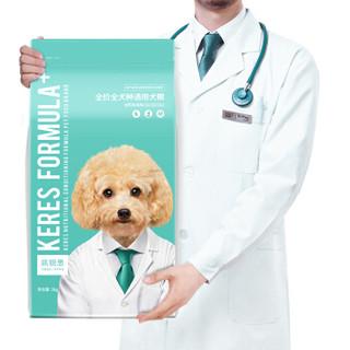 凯锐思小型犬幼犬成犬通用型狗粮 2kg *5件