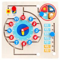 巧之木时钟走位婴幼儿童早教益智玩具男女孩幼儿园小学生智力教具生日礼物 *2件+凑单品