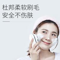 mushu木薯声波洁面仪J2 毛孔清洁洗脸仪电动洗面仪便携型美容仪器
