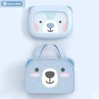 Goryeo baby 高丽宝贝 儿童分格保温餐盒 1.4L