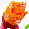 shui guo shu cai 水果蔬菜   农家沙地红薯 5斤