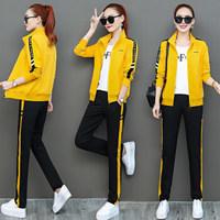 维迩旎 2019秋季新品女装短外套运动套装女三件套韩版修身显瘦休闲套装卫衣 KKWHWJLK616 黄色 XL
