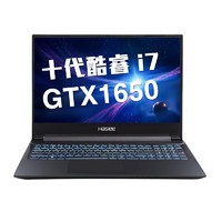历史低价:Hasee 神舟 战神系列 Z7M-CU7NS 15.6英寸笔记本电脑 (i7-10750H、16GB、512GB SSD、GTX 1650 4G)