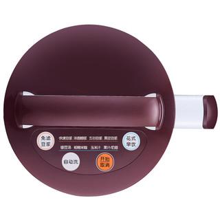 SUPOR 苏泊尔 DJ12B-Y58E 豆浆机 1.2L 紫色
