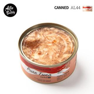 限地区 : Alfie&Buddy 阿飞和巴弟  宠物猫粮 猫湿粮猫罐头 85g *21件