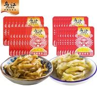 乌江 涪陵榨菜15g*30袋