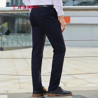 才子(TRIES)休闲裤男 春季款纯色弹力加厚直筒修身保暖中腰商务休闲长裤 5185E3820 深蓝色 35/90cm