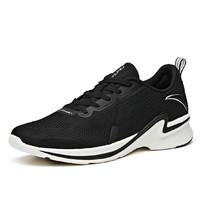 16日20点:ANTA 安踏  氢跑二代 112025540F 男款跑鞋