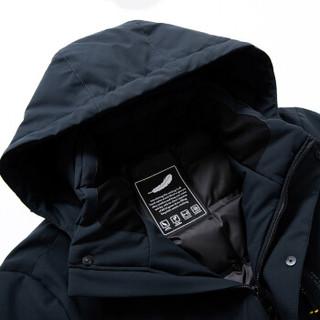南极人中长款休闲羽绒服男新款青年连帽商务冬装鸭绒服保暖外套 9048 深蓝 195/108A