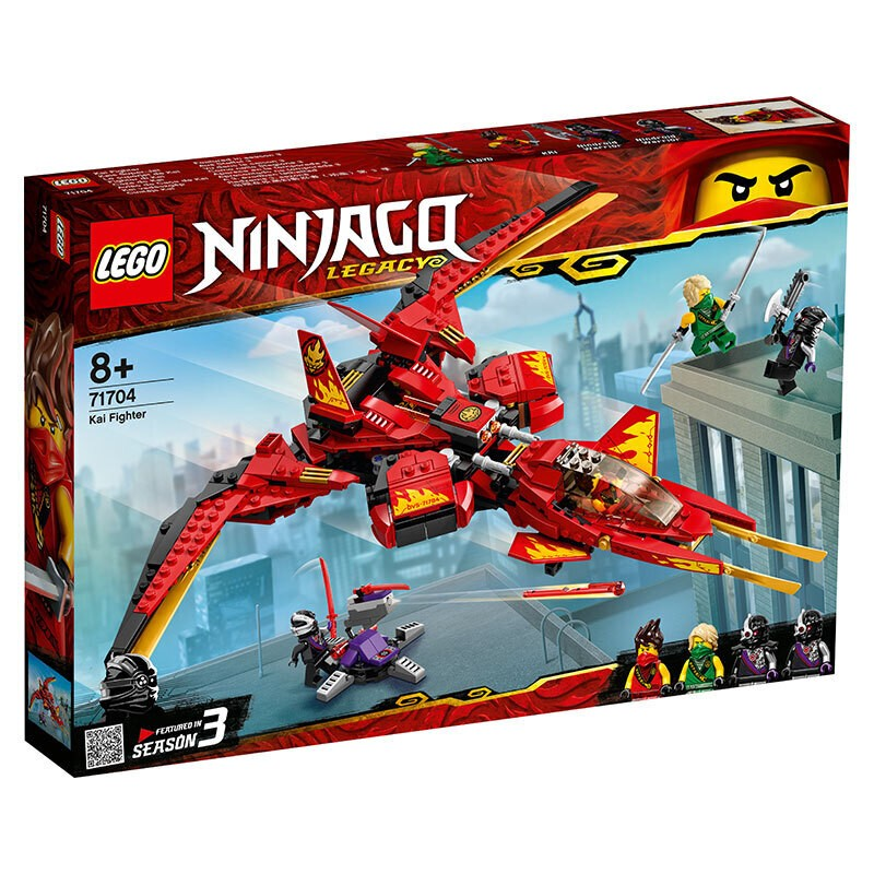 LEGO 乐高 幻影忍者系列 71704 凯的烈焰战斗机