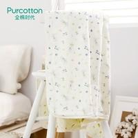 Purcotton 全棉时代 春夏绿兔子+黄底蜜蜂儿童纱布空调被135x120cm,1件/袋