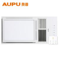 AUPU 奥普 卷云超薄系列 E365 智能风暖浴霸