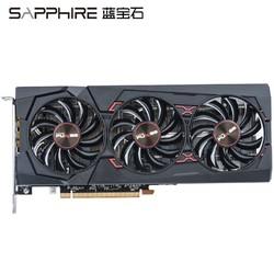 Sapphire 蓝宝石 RX 5600 XT 6G 白金版PRO 显卡 +凑单品