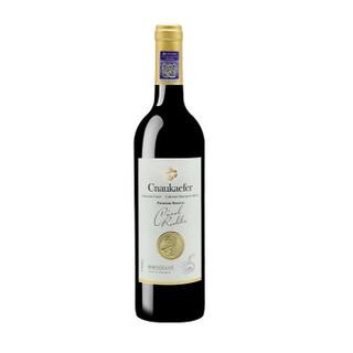 澳洲原瓶进口红酒 凯富卡洛尔干红葡萄酒  750ml单支  精酿 *3件