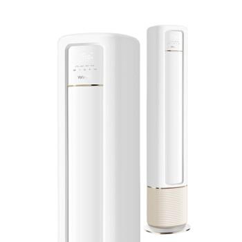 华凌 KFR-72LW/HBN8B1 3匹 一级变频智控温 白色