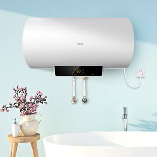 WAHIN 华凌 F6021-YJ2(HY) 电热水器 健康洗速热增容款 50L 极地白
