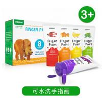 弥鹿(mideer)好饿的毛毛虫系列可水洗手指画颜料儿童幼儿绘画工具画画玩具8色套装 8色