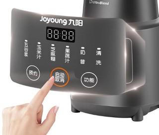 Joyoung 九阳 L12-P121 全自动破壁机