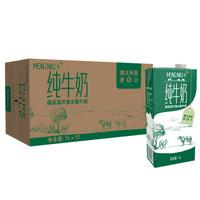 蒙牛 澳洲原装牛奶 1L×12盒 *2件