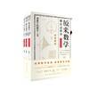 《原来数学都在这样学·刘薰宇的数学三书》(套装共3册)